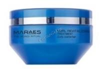 Kaaral Maraes Curl Revitalizing Treatment (Восстанавливающий кондиционер для вьющихся волос) -