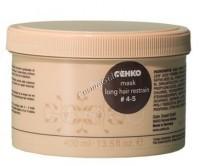 Cehko Mask long hair restrain (Послушные волосы для длинных волос), 200 мл - купить, цена со скидкой