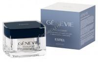 Estel Haute Couture Genevie Youth Expert (Омолаживающий крем для лица с церамидами и пептидами), 50 мл -