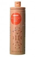 Cehko Special Shampoo Volume (Специальный шампунь для объема волос) -