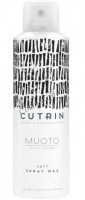 Cutrin Muoto Soft Spray Wax (Невесомый спрей-воск), 200 мл - купить, цена со скидкой
