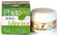 Phytofrance Minceur (Минсёр-натуральный фитокомплекс для похудения, дренаж), 50 табл. - купить, цена со скидкой