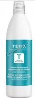 Tefia Treats by Nature (Бальзам для поврежденных и химически обработанных волос с маслом арганы и макадамии), 1000 мл - купить, цена со скидкой