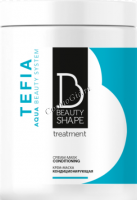 Tefia Beauty Shape Treatment (Крем-маска кондиционирующая), 1000 мл - купить, цена со скидкой