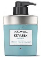 Goldwell Kerasilk Repower Volume Intensive Volume Treatment (Интенсивная маска для объема), 500 мл - купить, цена со скидкой