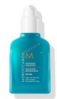 MoroccanOil Mending Infusion (Сыворотка для восстановления волос), 75 мл - купить, цена со скидкой
