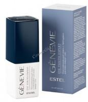 Estel Haute couture Eye Youth Expert (Омолаживающий крем для кожи вокруг глаз), 25 мл  - купить, цена со скидкой
