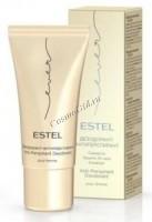 Estel Haute Couture Ever (Дезодорант-антиперспирант), 50 мл -