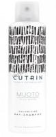 Cutrin Muoto Volumizing Dry-Shampoo (Сухой шампунь) -