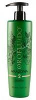 Orofluido Amazonia Shampoo Rinse Oil (Шаг 2 Очищающий шампунь), 500 мл -