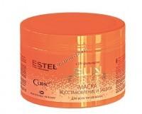 Estel Curex Sunflower Mask (Маска Восстановление и Защита с UV-фильтром), 500 мл - купить, цена со скидкой