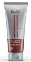 Londa Color Revive Cool Brown Mask (Маска для поддержания холодных коричневых оттенков волос), 200 мл - купить, цена со скидкой