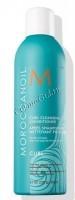 Moroccanoil Curl Cleansing Conditioner (Очищающий кондиционер для вьющихся волос), 250 мл - купить, цена со скидкой