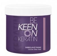 Keen Keratin Farbglanz Maske (Маска с Кератином Стойкость цвета), 200 мл - купить, цена со скидкой