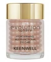 Keenwell Evolution Sphere Hydro-Firming Multifunctional Eye Care (Увлажняющий лифтинговый мультифункциональный комплекс для контура глаз), 15 мл - купить, цена со скидкой