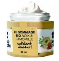 Beauty Garden Гоммаж из грецкого ореха, 50 мл - купить, цена со скидкой