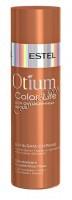 Estel De Luxe Otium Color Life Conditioner (Бальзам-сияние для окрашенных волос), 200 мл - купить, цена со скидкой
