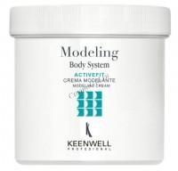 Keenwell Activefit (Моделирующий крем), 1000 мл - купить, цена со скидкой
