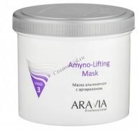 Aravia Amyno-Lifting (Маска альгинатная с аргирелином), 550 мл - купить, цена со скидкой