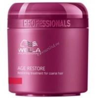 Wella Wella Age Line (Маска восстанавливающая для жестких волос), 150 мл - купить, цена со скидкой