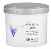 Aravia Myo-Lifting (Маска альгинатная с чайным деревом и миоксинолом), 550 мл - купить, цена со скидкой