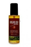 Morocco Argan Oil Nuspa (Масло арганы для волос) -