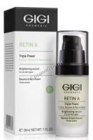 Gigi Triple Power Brightening Serum (Сыворотка осветляющая Ретин А), 30 мл - купить, цена со скидкой