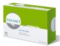 Jaldes Tavmet (Тавмет – регуляция метаболизма, сохранение силуэта), 60 табл. - купить, цена со скидкой