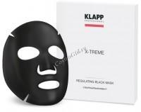 Klapp Regulating Black Mask (Регулирующая черная маска) -