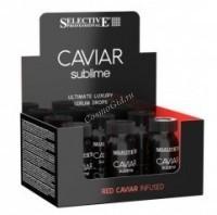 Selective Ultimate Luxury Serum Drops (Восстанавливающая CS сыворотка мгновенного действия), 6*10 мл - купить, цена со скидкой