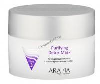 Aravia Purifying Detox Mask (Очищающая маска с активированным углём), 150 мл - купить, цена со скидкой