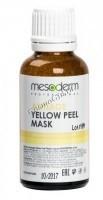 Mesoderm Antiage YellowPeel Mask (Ретиноевая кислота 5%. Желтый пилинг), 25 мл - купить, цена со скидкой