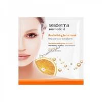 Sesderma Sesmedical Revitalizing facial mask (Маска ревитализирующая для лица), 1 шт. -
