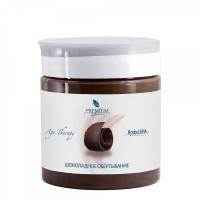 Premium Age therapy (Шоколадное обертывание), 500 мл - купить, цена со скидкой