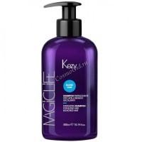 Kezy Magic Life Blond Hair Energizing Shampoo (Шампунь укрепляющий для светлых и обесцвеченных волос) - купить, цена со скидкой