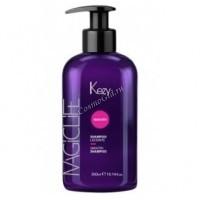 Kezy Magic Life Smooth Shampoo (Шампунь разглаживающий для вьющихся или непослушных волос) - купить, цена со скидкой