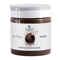 Шоколадное обертывание «Age Therapy» 300 мл - купить, цена со скидкой
