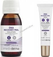 Sesderma Dna recovery peel System (Система для восстановления клеточного ДНК) - купить, цена со скидкой