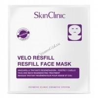 """Skin Clinic Resfill mask (Маска восстанавливающая """"Ресфилл"""" для лица и шеи), 5 шт - купить, цена со скидкой"""