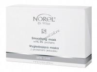 Norel Dr. Wilsz Skin Care Smoothing mask with silk proteins (Маска успокаивающая с протеинами шелка), 14 шт - купить, цена со скидкой