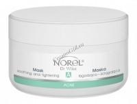 Norel Dr. Wilsz Acne Soothing and tightening mask (Успокаивающая маска сужающая поры после чистки), 200 мл - купить, цена со скидкой