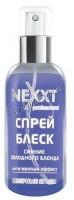 Nexxt Exotic Island For Hair: Iceland (Спрей-блеск сияние холодного блонда, анти-желтый эффект, северные ягоды) 120 мл -
