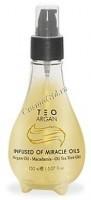 Teotema Teo Argan (Аргановое масло-эликсир), 150 мл - купить, цена со скидкой
