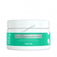 Tefia Thickening mask for Fine Hair (Уплотняющая маска для тонких волос) - купить, цена со скидкой