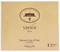 Thermes Marins de Saint Malo Masque Coup d'Eclat (Биомаска Мгновенный эффект), саше 1 шт.  - купить, цена со скидкой