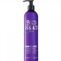 Tigi Bed head dumb blonde purple toning shampoo (Шампунь-корректор цвета), 400 мл. - купить, цена со скидкой
