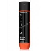 Matrix total results mega sleek conditioner (Кондиционер для гладкости волос с маслом Ши ) - купить, цена со скидкой