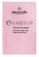 ALESSANDRO Lovely Times Восстанавливающие перчатки с пропиткой для сухой кожи 4шт - купить, цена со скидкой