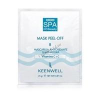 Keenwell Mask peel-off 8 (Антиоксидантная осветляющая альгинатная спа-маска №8), 12 шт. по 25 г. - купить, цена со скидкой
