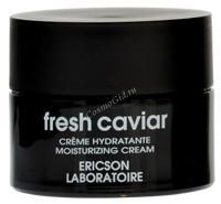 Ericson laboratoire Moisturizing cream with fresh caviar cell (Увлажняющий крем с концентратом икры), 50 мл - купить, цена со скидкой